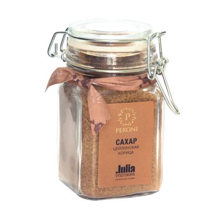 Тростниковый сахар Peroni «Цейлонская корица», 240гр