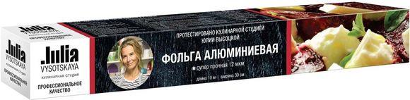 Алюминиевая фольга СУПЕР прочная, 12 мкн, 10 м * 30 см, в коробке