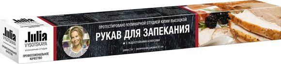 Рукав для запекания,  широкий, 35см * 3 м, с жаропрочными клипсами, в коробке