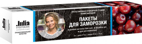 Пакеты для хранения и замораживания продуктов Safe Lock, 1л, 20 шт, 18 * 18 см