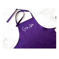 Фартук кухонный Едим Дома EDF05 фиолетовый
