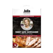 Пакеты для запекания Julia Vysotskaya 70788