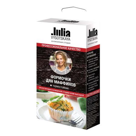 Формочки для маффинов бумажные Julia Vysotskaya 71200