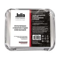 Формы для выпечки, разогрева и замораживания Julia Vysotskaya 71604