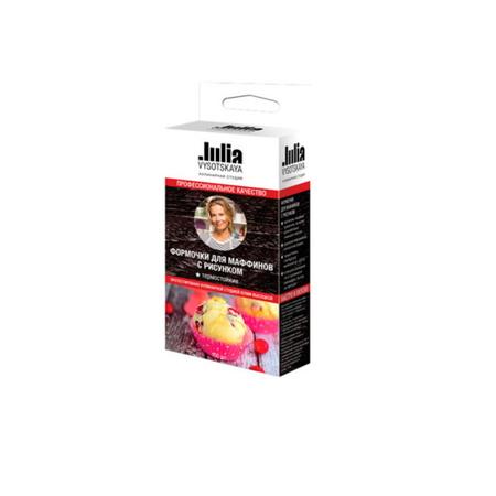 Формочки для маффинов бумажные цветные Julia Vysotskaya 71201