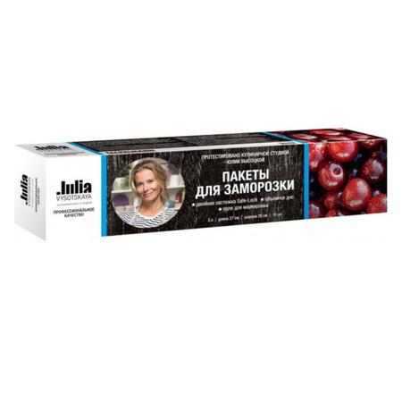 Пакеты для хранения и замораживания продуктов Safe Lock Julia Vysotskaya 72100