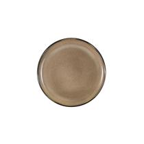 Тарелка закусочная Julia Vysotskaya Copper JV-HL889440 21 см