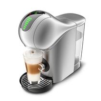Капсульная кофемашина Krups Genio S Touch KP440E10